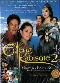 Enteng Kabisote 2 The Legend Continues! -- DVD