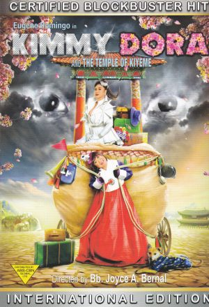 Kimmy Dora and the Temple of Kiyeme -- DVD