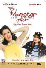 My Monster Mom -- DVD